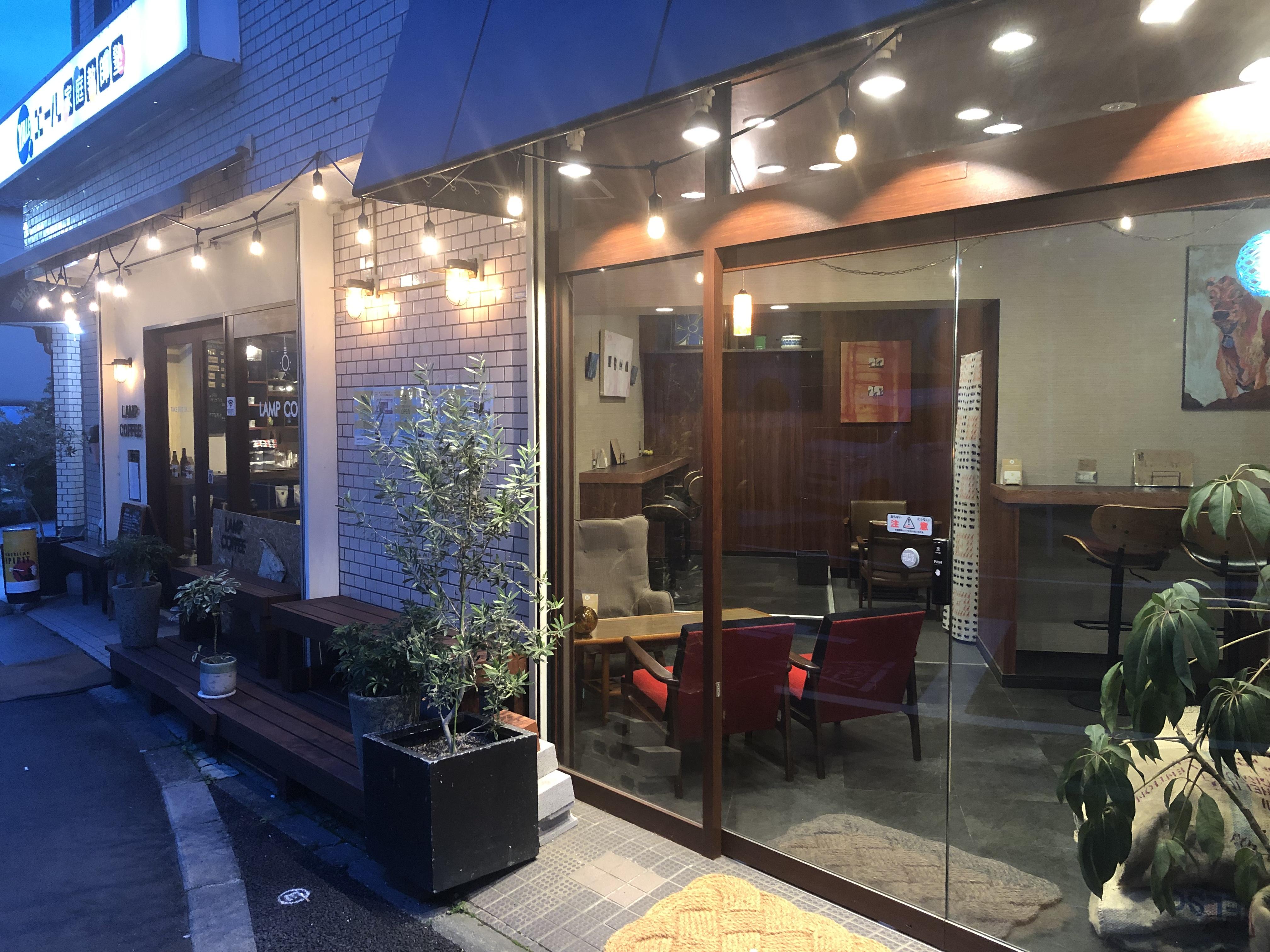 """【八王子のカフェ】コーヒー玄人御用達!アップルパイの名店!""""LAMP COFFEE"""""""